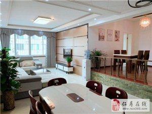 银丰新城4室2厅2卫79.8万元邻近湿地公园