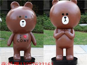 網紅布朗熊雕塑擺件玻璃鋼雕塑批量制作