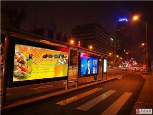 唐山公交車廣告、候車亭廣告、車體廣告