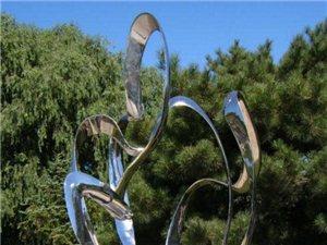 河北不銹鋼藝術造型雕塑大型金屬雕塑