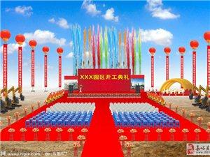 光束燈音響設備舞臺道具租賃及演藝資源