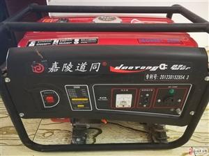 低价出售发电机对讲机户外音响投影机电视音响