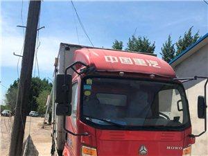 出售4.2米豪沃厢式货车一辆,车况好