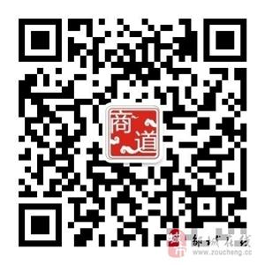 邹城注册税务师,注册会计师面授班开课啦!