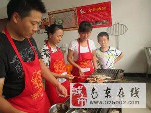 南京江寧燒烤培訓多少錢_哪里可以學燒烤技術
