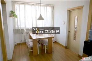 【实验学区】3室2厅1卫49.8万元