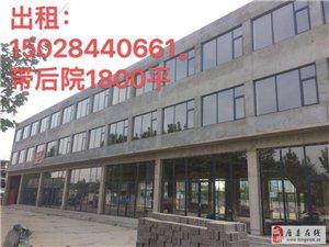 唐县三层框架楼出租 位于城南2.5公里路东2路车终点站  交通便利