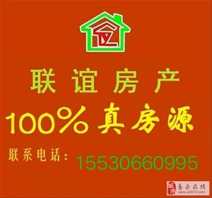 金塘花园2室2厅1卫91万元