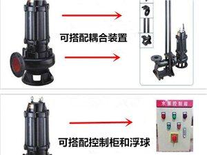 雨水提升泵&無過載潛水排污泵WQ市政排水專用