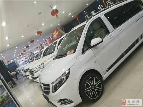 郑州哪里卖奔驰V250七座商务?