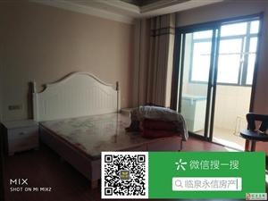 御水华府公寓精装修2室1厅1卫1100元/月