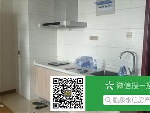 辉隆大市场单身公寓1室1厅1卫1200元/月