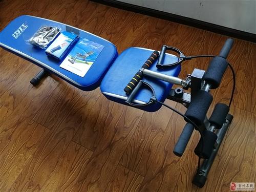 转让闲置步龙卧板仰卧起坐健身器材