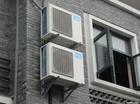 专业空调安装维修、清洗加雪种