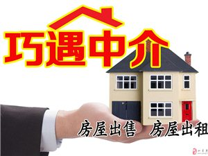 华荣上海城附近3室1厅1卫1000元/月