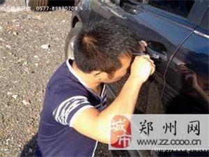 郑州开锁技术培训