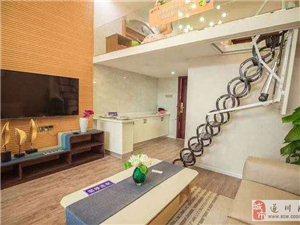新�潜P  吉安城南公寓35�f元