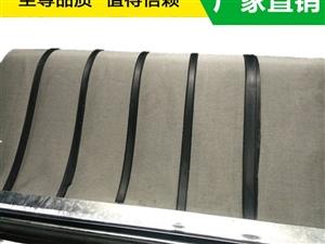 煤場專用過濾網@唐山煤場專用過濾網廠家批發零售