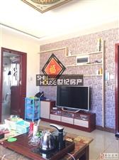 R【蚬河游乐园边】民怡家园2室1厅1卫48万元