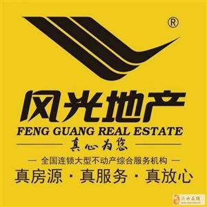 沂河明珠(正阳路)(null)3室2厅1卫130万元