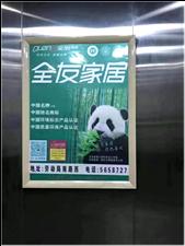 齐河电梯广告、小区宣传栏广告?#39029;?#26122;传媒