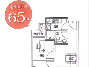 嘉善东亚沪西香颂这房子真是预算之中,意料之外!