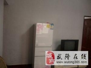 武隆人委球场(武中)3室1厅1卫1000元/月