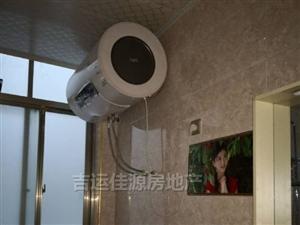 姜家寨3室1厅1卫2600元/月