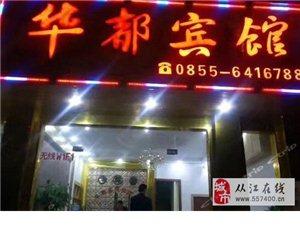 6月省面钜惠活动火爆来袭