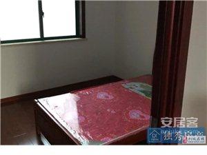 阅城国际花园3室2厅1卫1400元/月