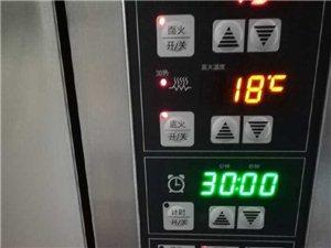 转商用电烤箱1台两层单盘按键控制温度