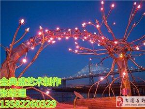 燈光不銹鋼雕塑新農村建設雕塑