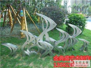 不銹鋼魚雕塑水池水景雕塑價格
