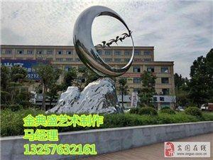 大型金屬雕塑廠家金典盛雕塑藝術