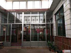 北关村独门独院800元/月