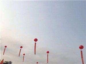 空飘气球/升空气球/氢气球/氦气球(出售租赁)