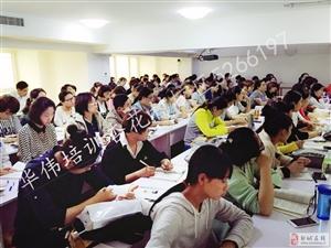 学会计,学做账报税到邹城华伟职业培训学校!