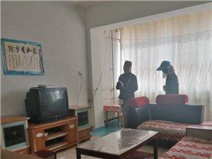 粮食局家属楼3室2厅1卫920元/月