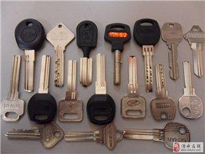 溧水专业配门钥匙/门禁卡/电动门遥控