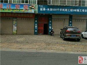 金色童年幼儿园斜对面,门面四间出售