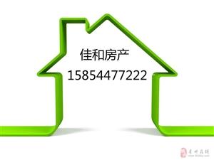 夏庄学区房2室简装带新家具家电900元/月