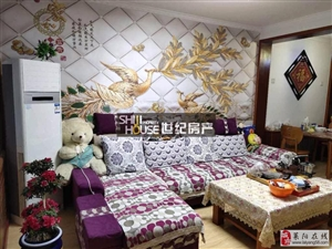 东盛山庄婚房装修80平3室53.8万元