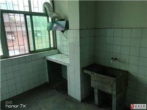 老电信局家属院2室1厅1卫550元/月