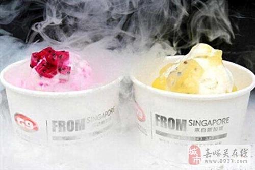 出售网红冒烟冰激凌、冰粥的设备及技术