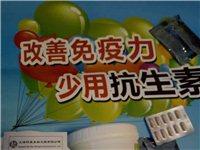 上海科星生物公司乳珍牛初乳