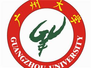 廣州大學自考本科免答辯輕松拿學位一年畢業