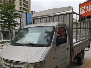 私人转让自用3.3米单排小货车
