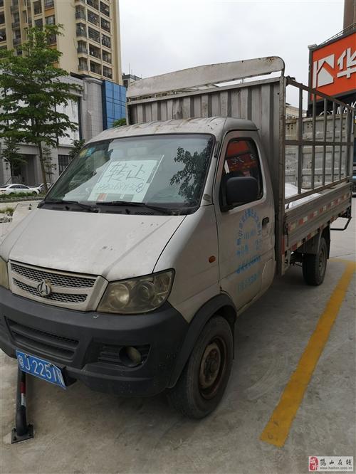 私人轉讓自用3.3米單排小貨車