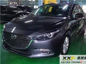 【19年准新车】马自达昂克赛拉三厢2017款