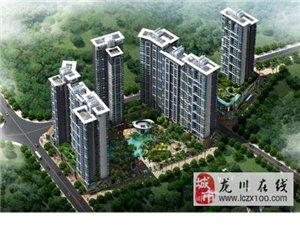 港晟豪庭97平米三房中层电梯精装房售68.8万